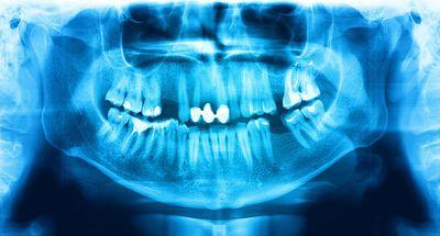 Стоматологическая поликлиника 4 г