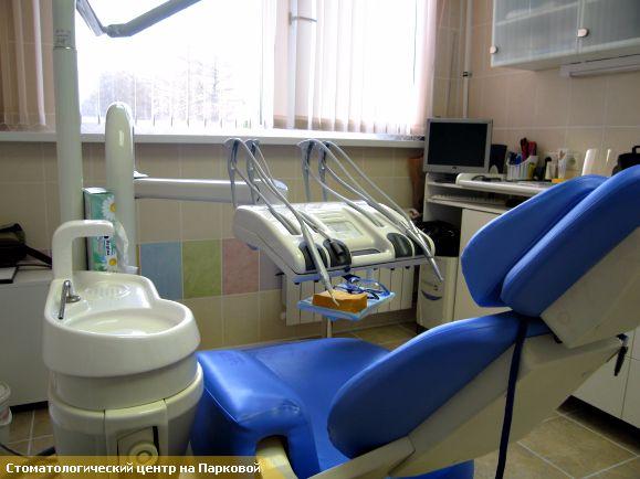 П первомайское стоматология