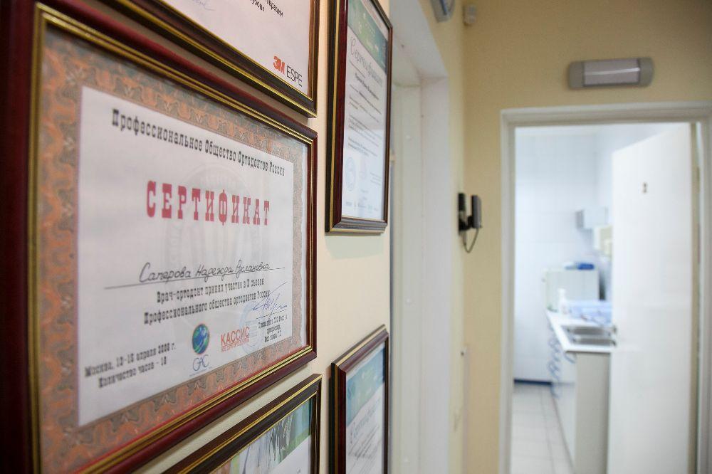 Клиника Дент Престиж, фото №8