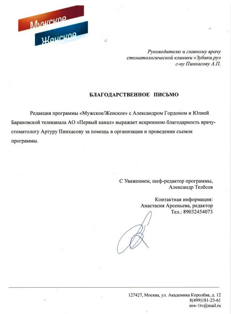 Клиника ЗУБИКИ.РУ, фото №20