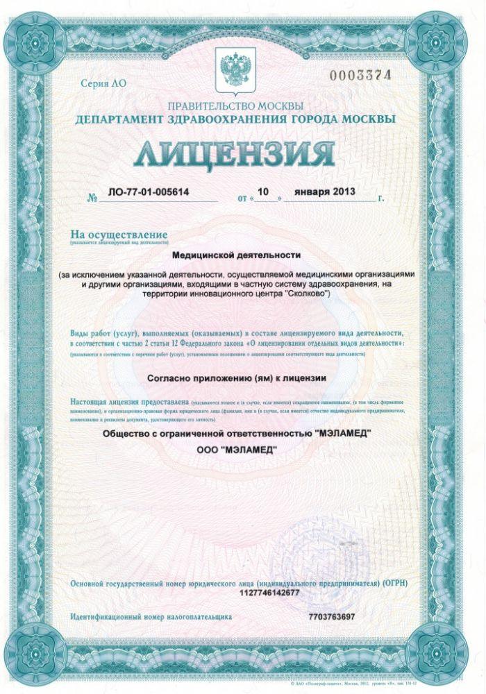 Клиника ЗУБИКИ.РУ, фото №23