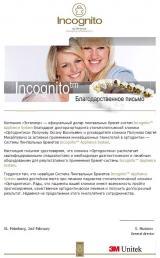 Клиника Ортодонтика, фото №6