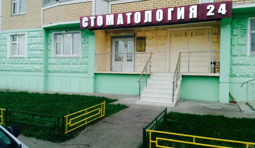 Клиника Стом Лайн, фото №8