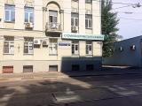 Клиника ДентаВита, фото №6
