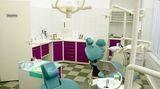 Клиника Дента Лайф, фото №3