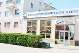 Клиника Робидент, фото №1