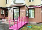 Клиника ИЛАТАН (Розовая Жемчужина), фото №8
