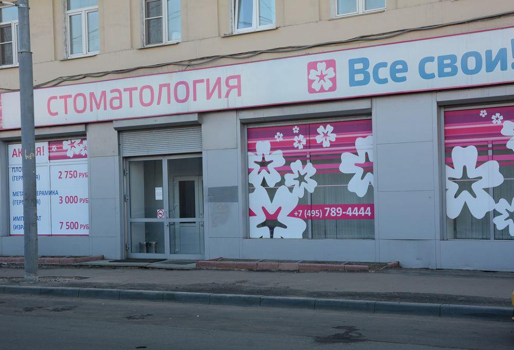 Клиника , фото №31