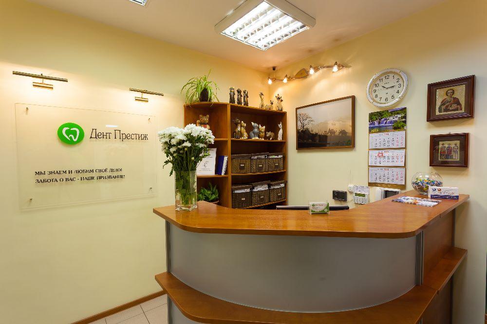 Клиника , фото №17