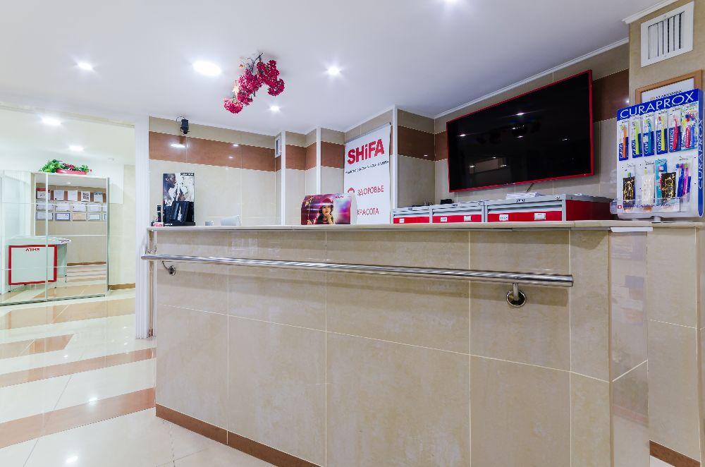 Клиника SHIFA, фото №3