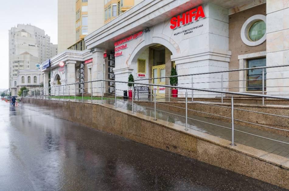 Клиника SHIFA, фото №1