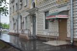 Клиника Нардент, фото №1