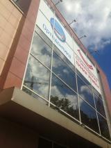 Клиника Ортодонтика, фото №5