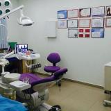 Клиника Стом Лайн, фото №2