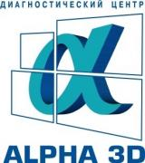 Клиника Альфа-3д, фото №1