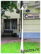Клиника SPECTRA-OPTIMA, фото №5