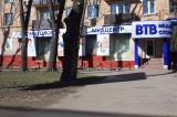 Клиника Медицинский ценрт ВТВ, фото №6